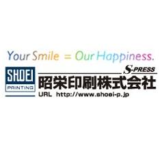 昭栄印刷株式会社 大阪営業所 ロゴ