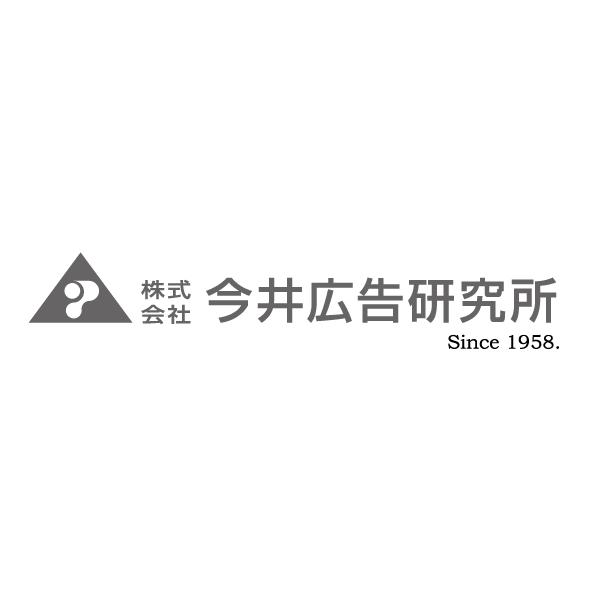株式会社今井広告研究所 ロゴ