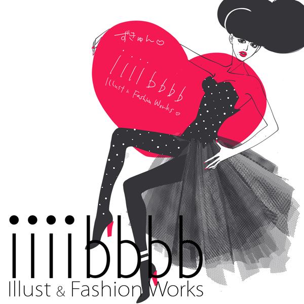 イシバシイラストファッションワークス ロゴ