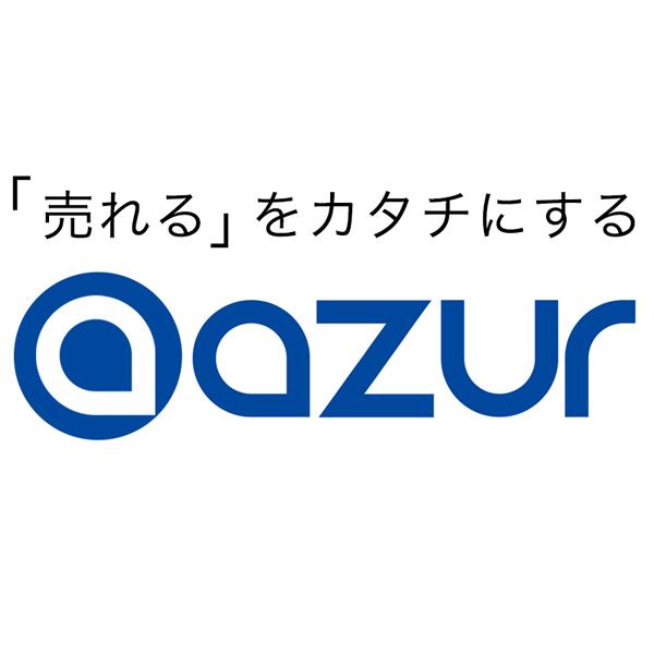 株式会社アジュール ロゴ