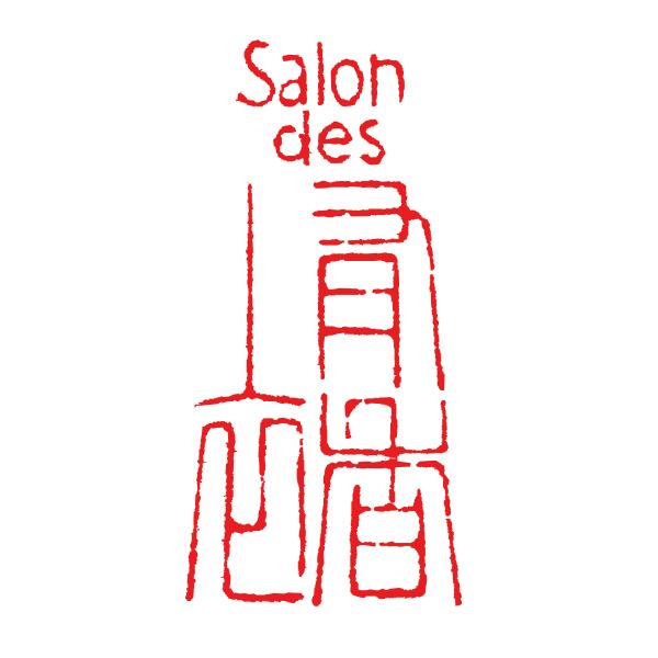 Salon des 有香衣 ロゴ