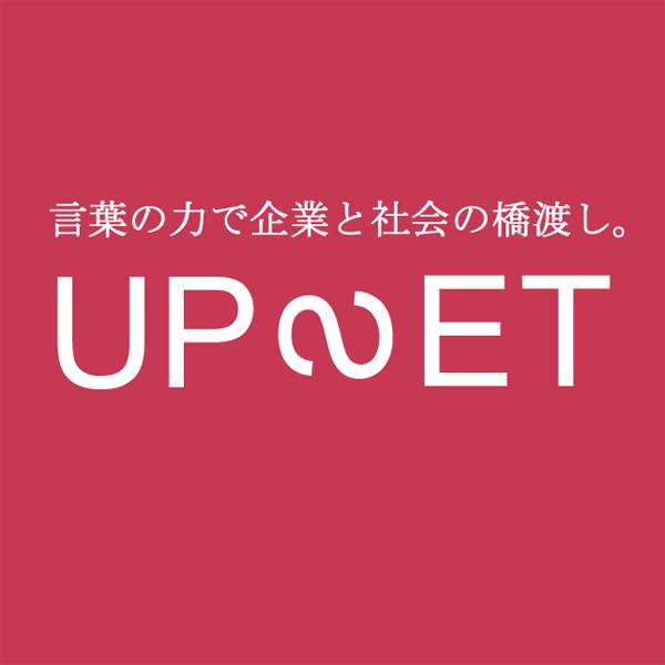 アップ・セット株式会社 ロゴ