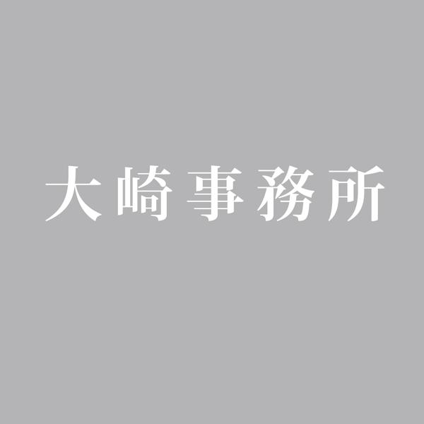 大崎事務所 ロゴ