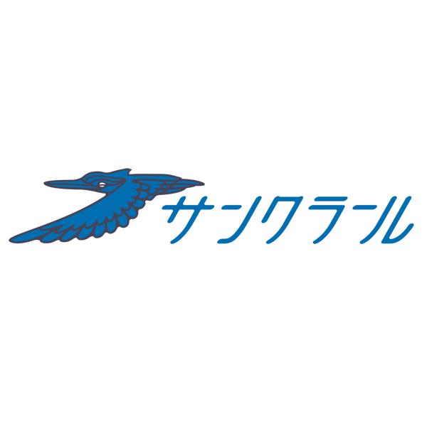 有限会社サンクラール ロゴ