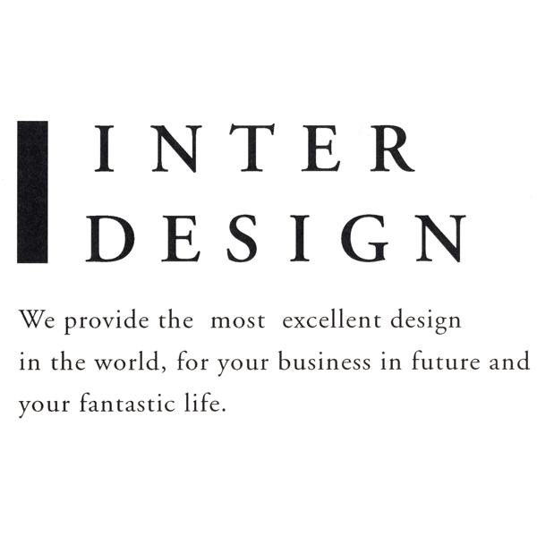 株式会社インターデザイン ロゴ