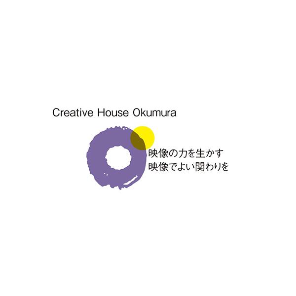 クリエイティブハウスおくむらロゴ