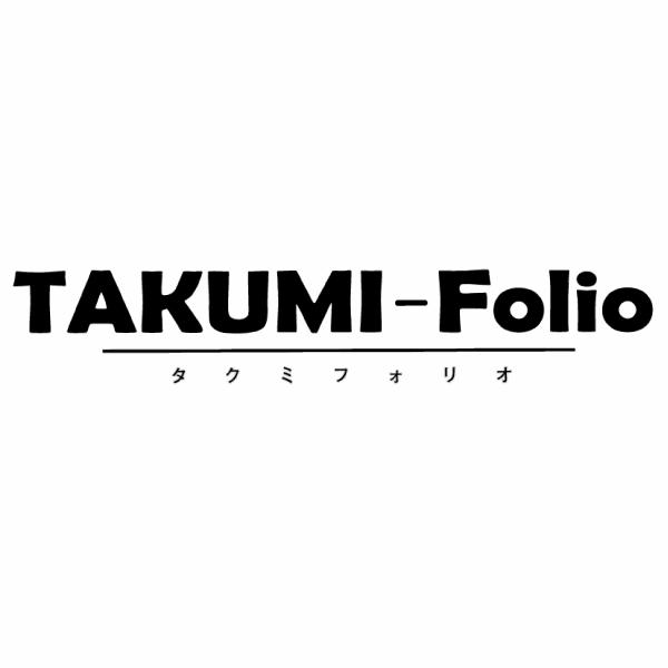 Takumi-Folioロゴ