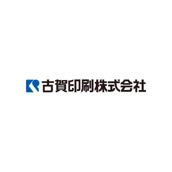 古賀印刷ロゴ