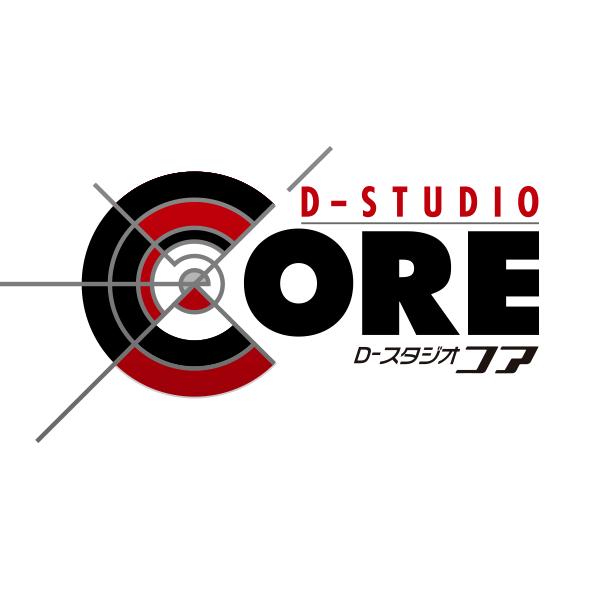 D-Studio COREロゴ