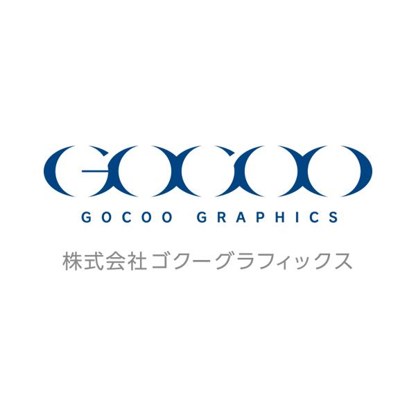 ゴクーグラフィックスロゴ