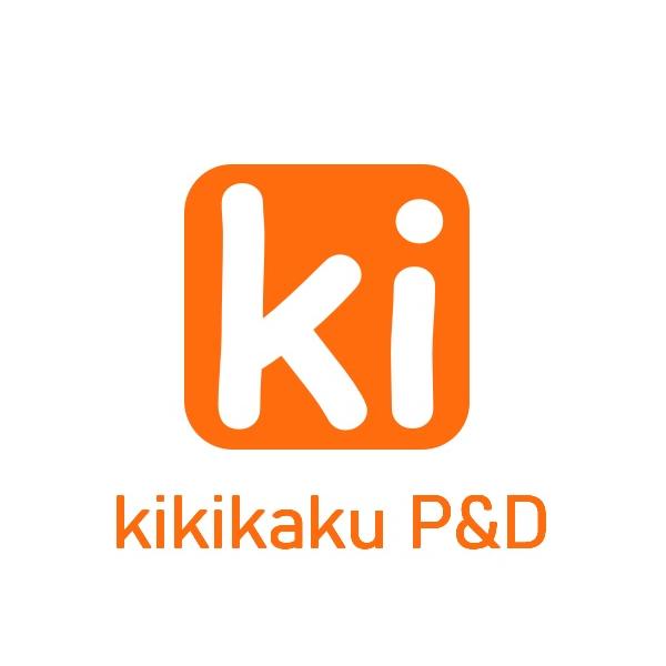キキカクプランニングアンドデザインロゴ