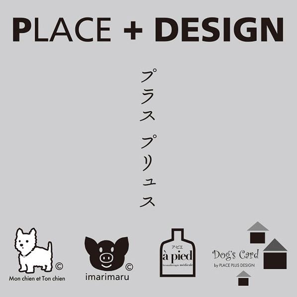 プラスプリュスデザインロゴ