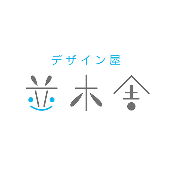 デザインヤナミキシャロゴ
