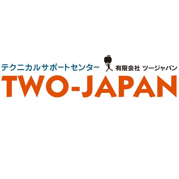 有限会社ツー ジャパンロゴ