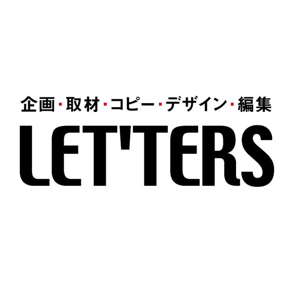 レターズ ロゴ