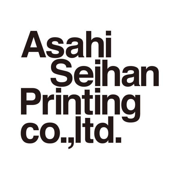 アサヒ精版印刷株式会社ロゴ