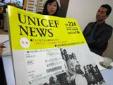 Unicef News