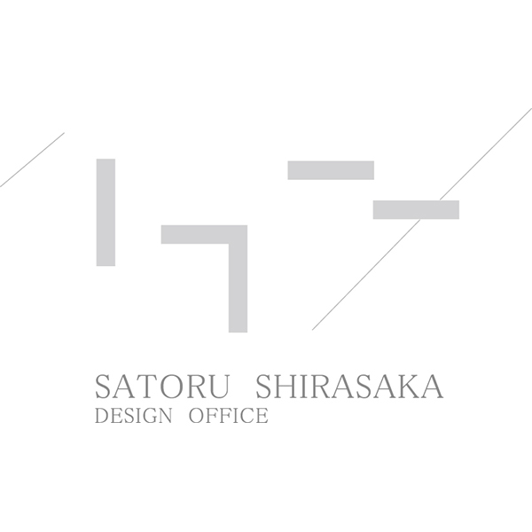 白坂悟デザイン事務所ロゴ