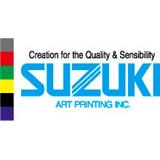 鈴木美術印刷株式会社ロゴ
