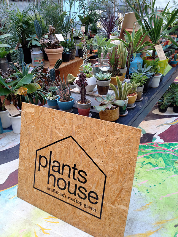 「plants house」看板