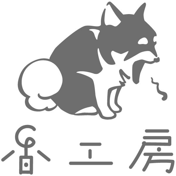 香工房ロゴ