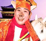 筑濱健一氏