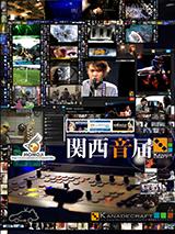 カナデクラフトUstreamイメージ画像