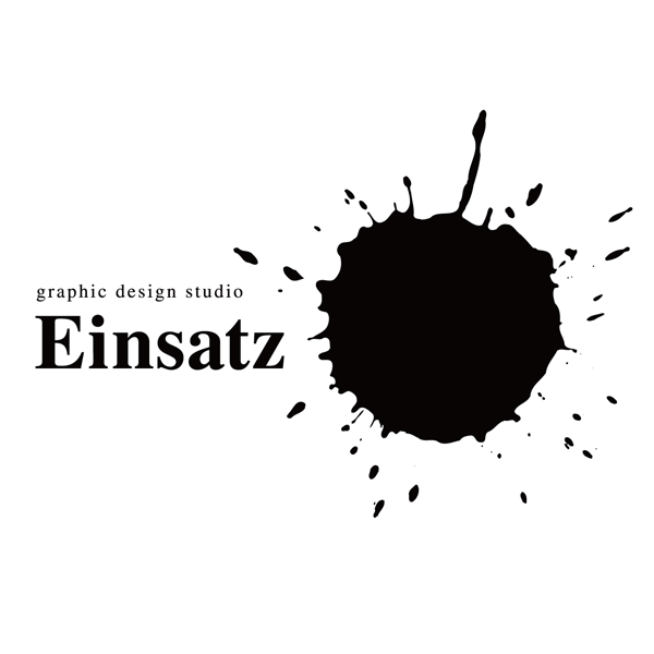 graphic design studio Einsatz ロゴ