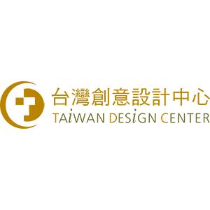 財団法人台湾デザインセンターロゴ