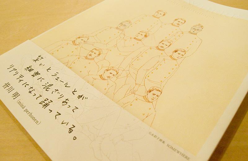 「g.d.」vol.2 表紙