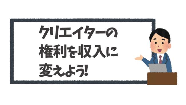 20190823ロゴ