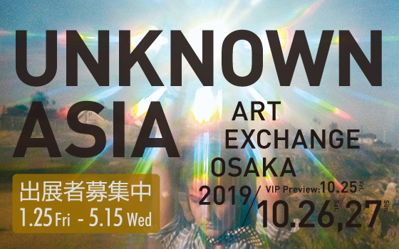 「UNKNOWN ASIA 2019」バナー