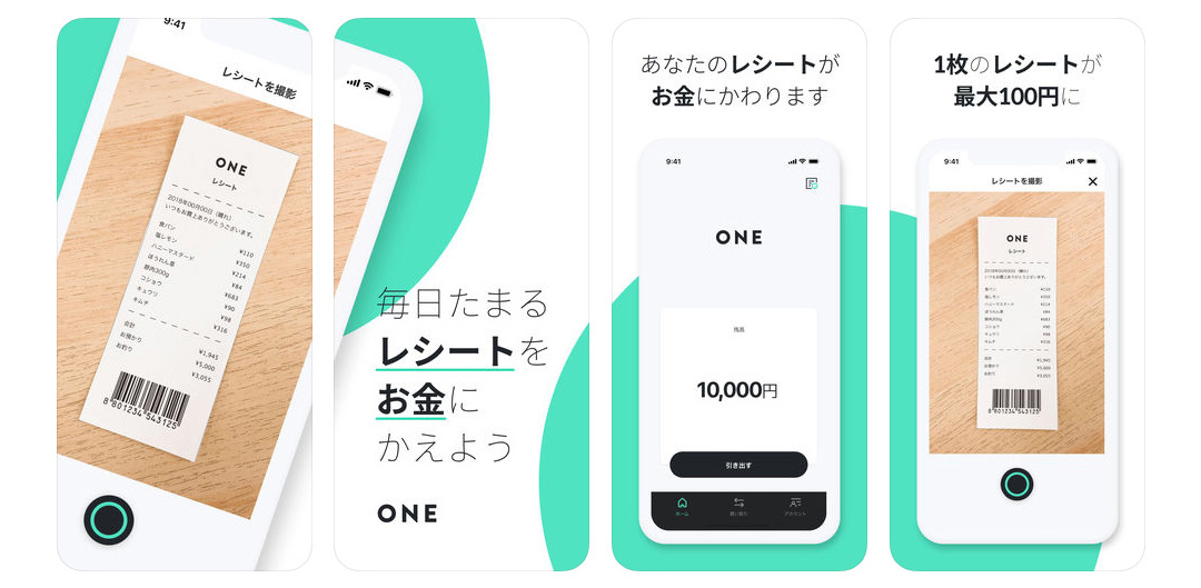 App Store「ONE(ワン)」