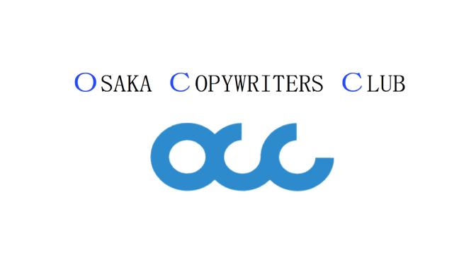 「OCC」ロゴ
