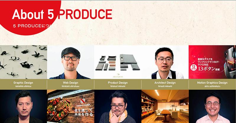 「5 Produce」について