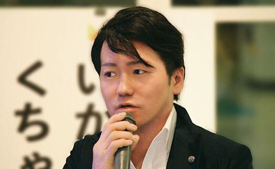 仙石吉徳氏
