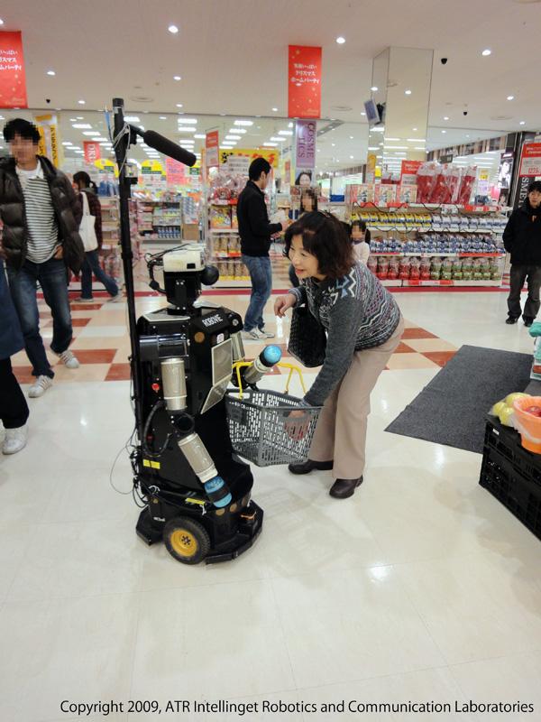 ロボットの実証実験の様子
