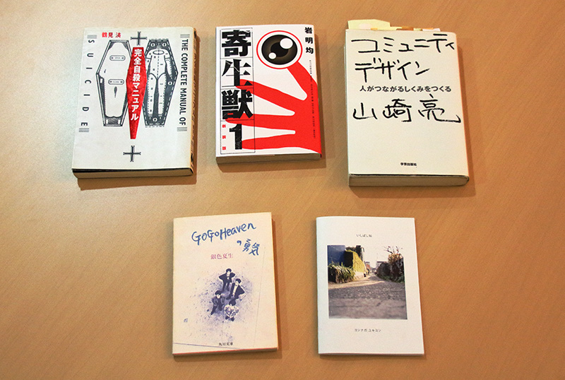 吉永さんが持参した本