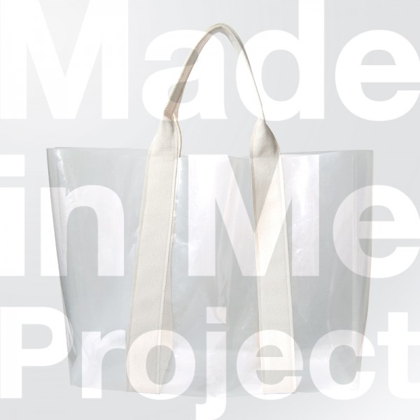 「Made in Me Project」ロゴ