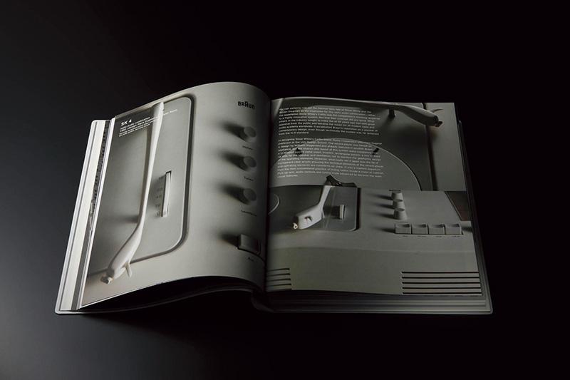「純粋なる形象 ディーター・ラムスの時代-機能主義デザイン再考」図録