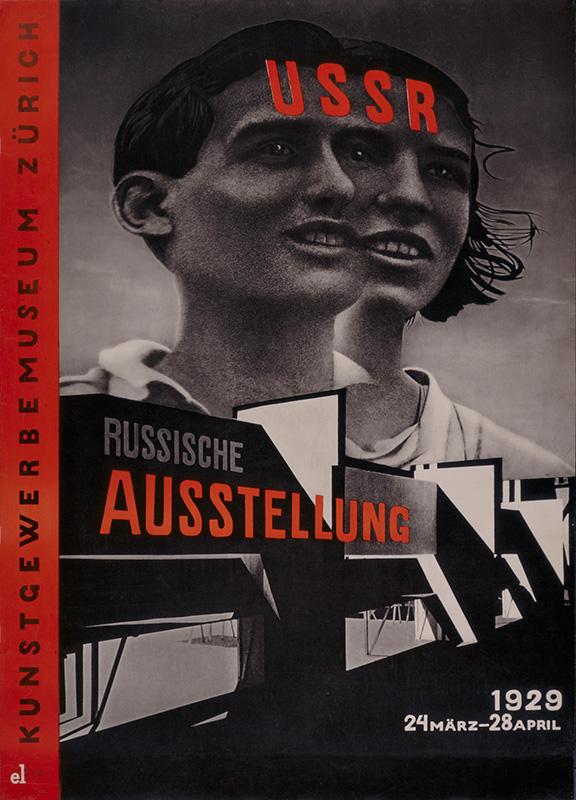 チューリッヒ工芸美術館「ソヴィエト―ロシア展」ポスター